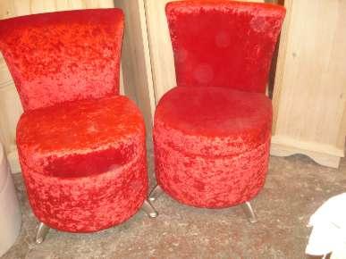 Кресло сам